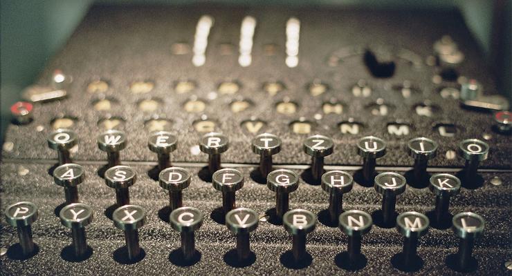 """""""Enigma"""" von floeschi (CC BY 2.0)"""